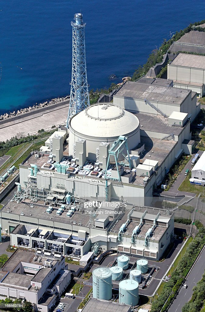 In this aerial image, the Monju prototype fast-breeder reactor is seen on May 15, 2013 in Tsuruga, Fukui, Japan. Japan's nuclear watchdog will indefinitely suspend the use of the reactor over the operator Japan Atomic Energy Agency's disregard for safety that continued even after the Fukushima nuclear crisis raised concerns across the nation.
