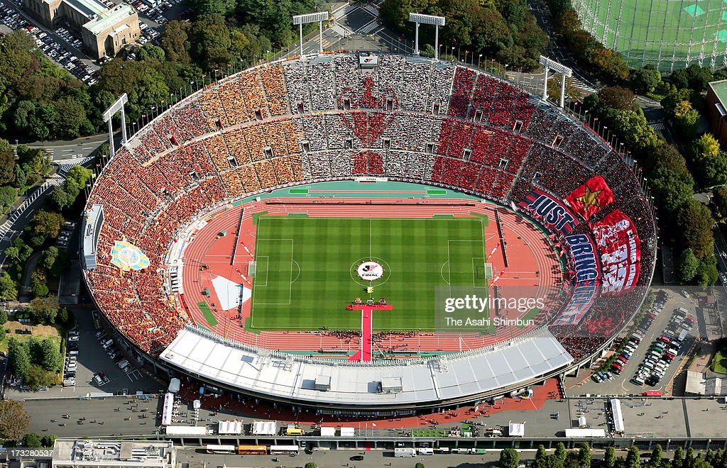 In this aerial image, the National Stadium is seen on November 3, 2012 in Tokyo, Japan.