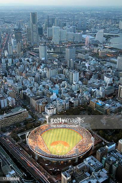In this aerial image Yokohama Stadium and Minato Mirai area are seen on April 4 2012 in Yokohama Kanagawa Japan