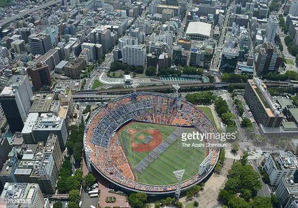 In this aerial image Yokohama Stadium is seen on July 8 2012 in Yokohama Kanagawa Japan