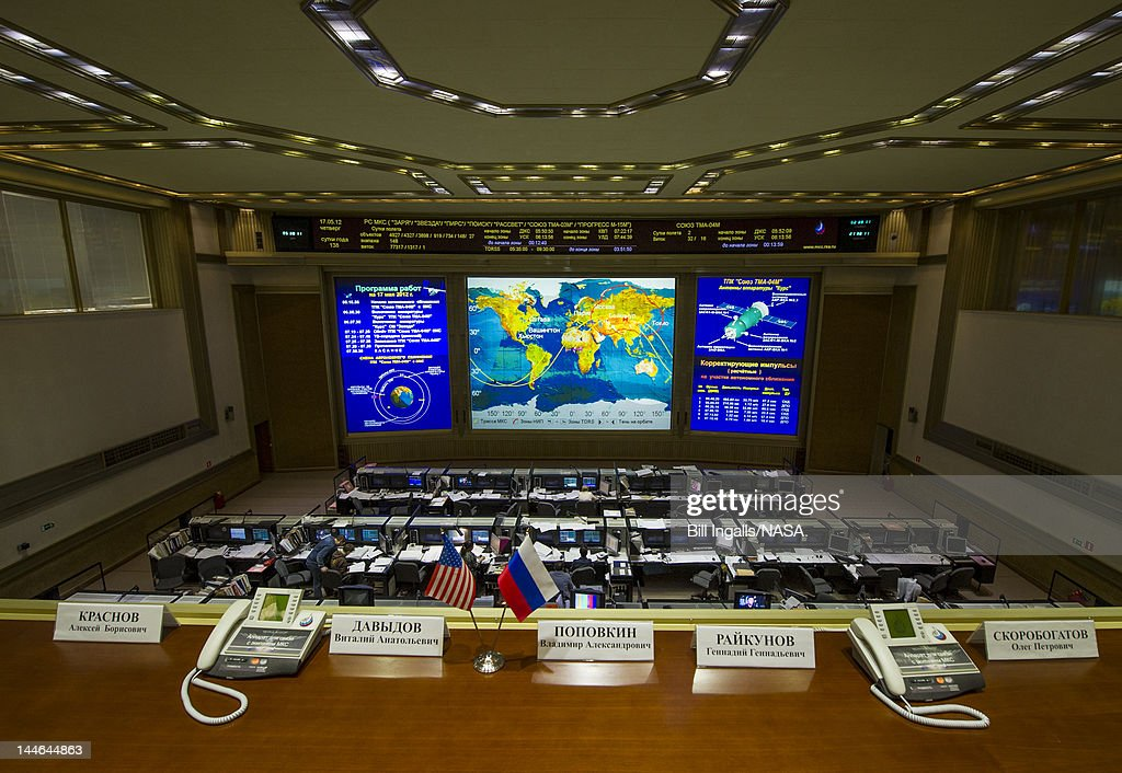 In this handout image provided by NASA, the view from the balcony of the Russian Mission Control Center is seen on May 17, 2012 in Korolev, Russia. Onboard the soyuz spacecraft are Expedition 31 Soyuz Commander Gennady Padalka, Flight Engineer Sergei Revin, and NASA Flight Engineer Joe Acaba. The crew of three launched at 9:01 a.m. Kazakhstan time on Tuesday, May 15 from the Baikonur Cosmodrome in Kazakhstan.