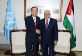In this handout image provided by the Palestinian Press Office Palestinian President Mahmoud Abbas greets UN SecretaryGeneral Ban Kimoon on August 15...
