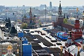 In this handout image supplied by Host photo agency / RIA Novosti A general view of Red Square during the military parade to mark the 70th...