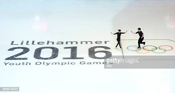 In this handout image supplied by the IOC Figure Skaters practice in The Hamar Olympic Amphitheatre before the Winter Youth Olympic Games on February...