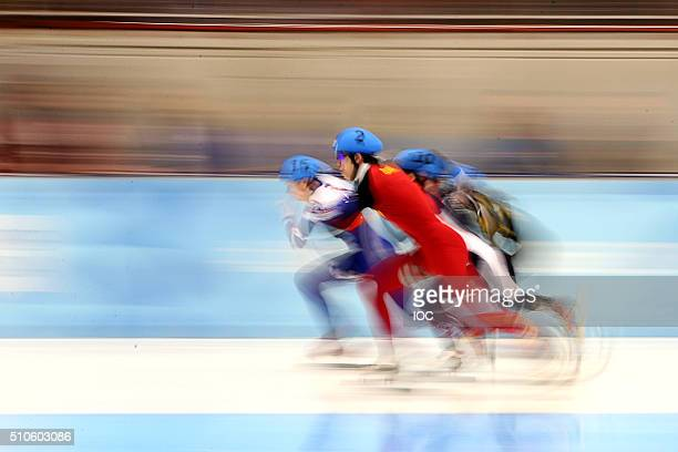 In this handout image supplied by the IOC Ma Wei of China compete during the Men's Short Track 500m semifinals at the Gjovik Olympic Cavern Hall on...