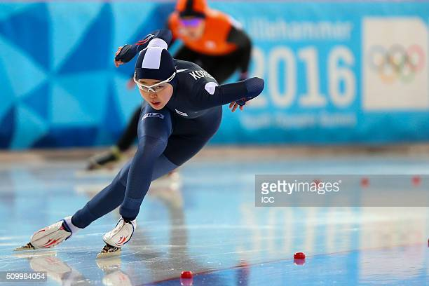 In this handout image supplied by the IOC Min Sun Kim of Korea competes during the Ladies' 500m Speed Skating race during the Winter Youth Olympic...