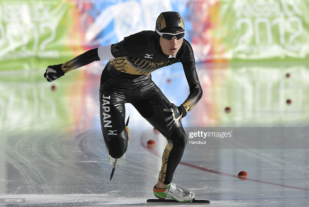 In this handout image supplied by the IOC (International Olympic Committee), Toshihiro Kakui of Japan competes in the men's 500m speed skating at the Skating Oval during the Innsbruck 2012 Winter Youth Olympic Games, on January 14, 2012 in Innsbruck, Austria.