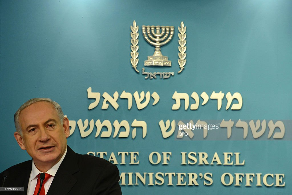 In this handout photo provided by GPO, Prime Minister Benjamin Netanyahu speaks during a press conference at the Prime Minister's Office on 3 July, 2013 in Jerusalem, Israel. Netanyahu presented a new planned sea ports reform where he announced the construction of two new ports at Haifa and Ashdod at a cost of $1.1 billion each.
