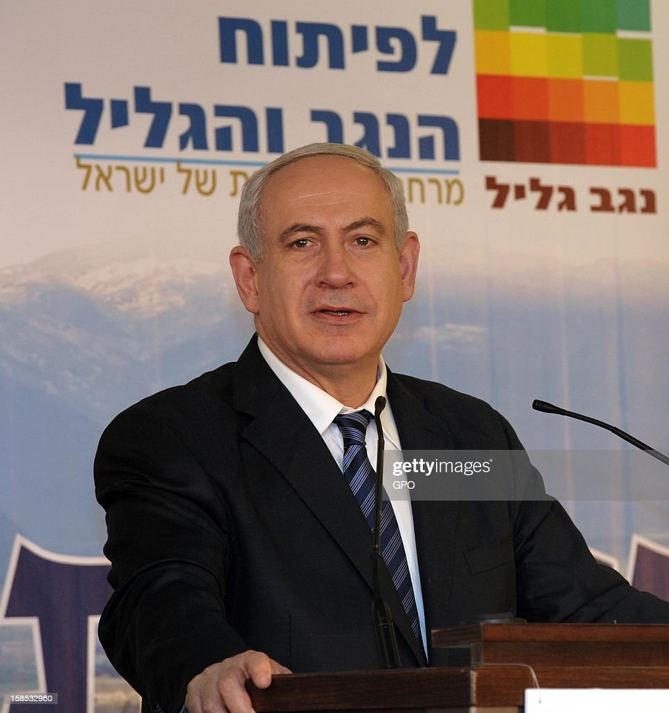 In this handout provided by GPO, Israeli Prime Minister Benjamin Netanyahu speaks on the controversial issue of further East Jerusalem building projects during his visit on December 18, 2012 in Acre, Israel.