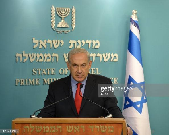 In this handout provided by the GPO Prime Minister Benjamin Netanyahu's makes a statement on August 222013 in Jerusalem Israel Netanyahu said that...