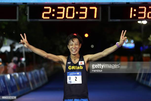 In this handout provided by United Airlines Guam Marathon Hiroki Nakajima of Japan wins the men's division of the United Airlines Guam Marathon 2017...