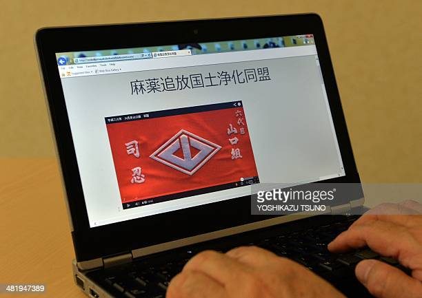 In this photo illustration a man uses a laptop to browse a home page of the 'Banish Drugs and Purify the Nation League' website displaying a video...