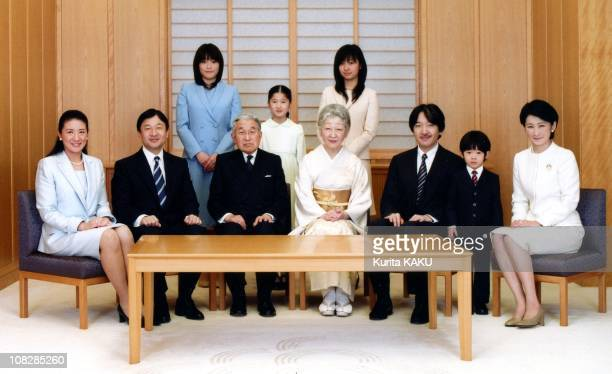 In this photo released by the Imperial Household Agency Japan's Emperor Akihito center left and Empress Michiko center right smile to Prince Hisahito...