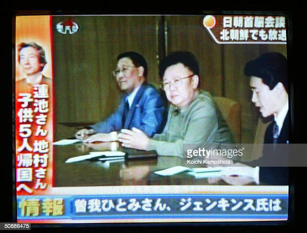 In this video grab North Korean leader Kim Jongil is seen while meeting with Japanese Prime Minister Junichiro Koizumi is seen on May 22 2004 in...