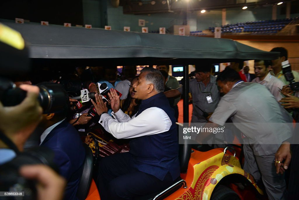 Inauguration of Business Exhibition by Minister of State of External Affairs V K Singh at Second Day of the 3rd India Africa Forum Summit on October 27, 2015 in New Delhi, India.
