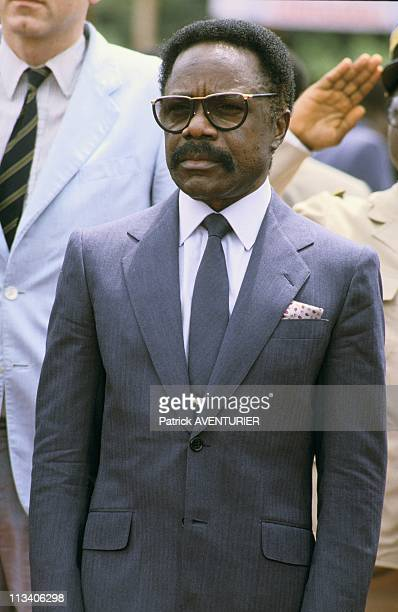 Inauguration Of The TransGabon Railway On December 30th 1986 In Gabon