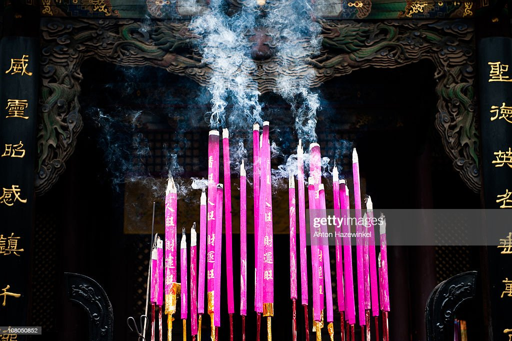 Incense burning in Taoist temple : Stock Photo