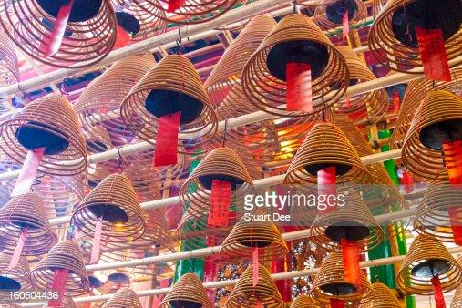 Incese coils at temple, Hong Kong : Stock Photo