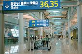 Incheon International Airport, Departure Gates.