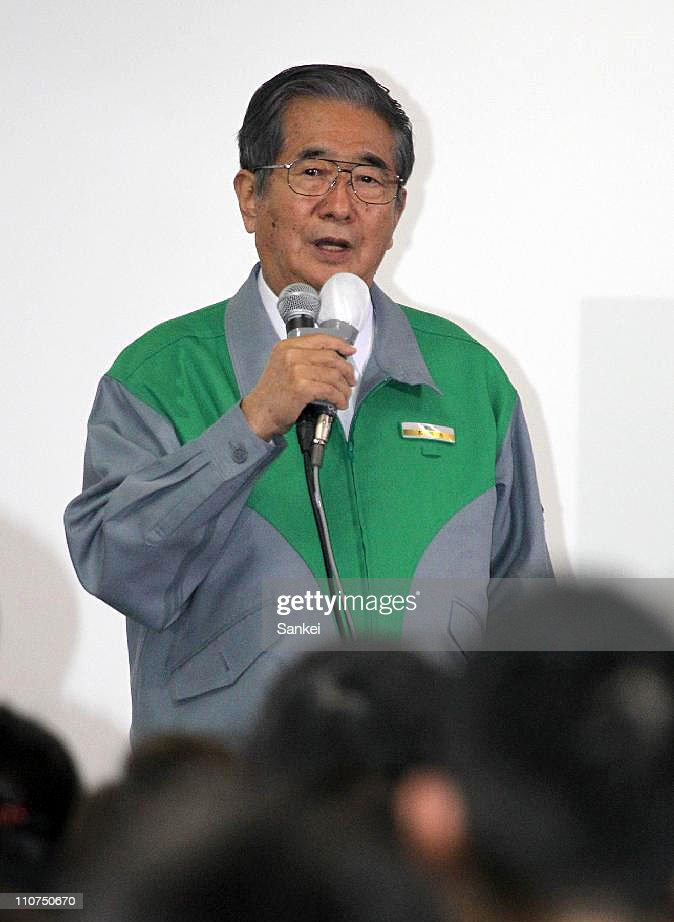 Incumbent governor Shintaro Ishihara speaks at Tokyo Metropolitan Government Headquarters as the Tokyo Gubernatorial Election campaign starts on March 24, 2011 in Tokyo, Japan. The next governor of Japan's capital will be decided on April 10.
