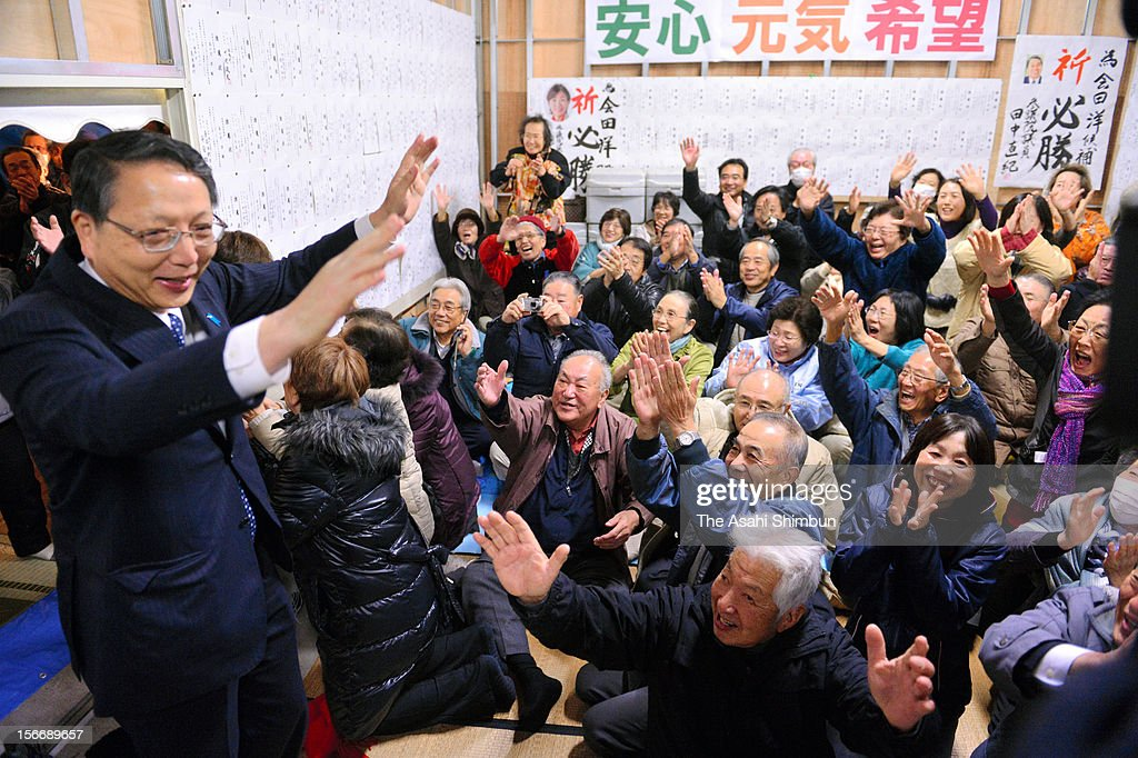 Incumbent Kashiwazaki City Mayor Hiroshi Aida greets his supporters after winning his third term, favoured by voters against restart of local nuclear plant, Tokyo Electric Power Co's Kashiwazaki Kariwa Nuclear Power Plant on November 18, 2012 in Kashiwazaki, Niigata, Japan.