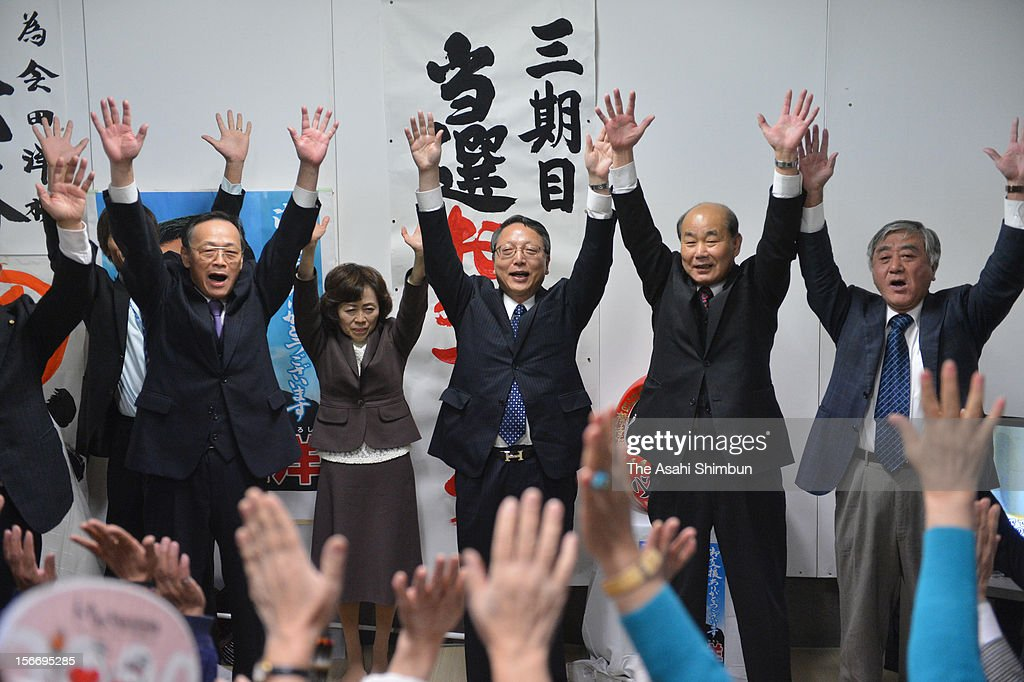 Incumbent Kashiwazaki City Mayor Hiroshi Aida (C) makes banzai cheers with his supporters after securing his third term, favoured by voters against restart of local nuclear plant, Tokyo Electric Power Co's Kashiwazaki Kariwa Nuclear Power Plant on November 18, 2012 in Kashiwazaki, Niigata, Japan.