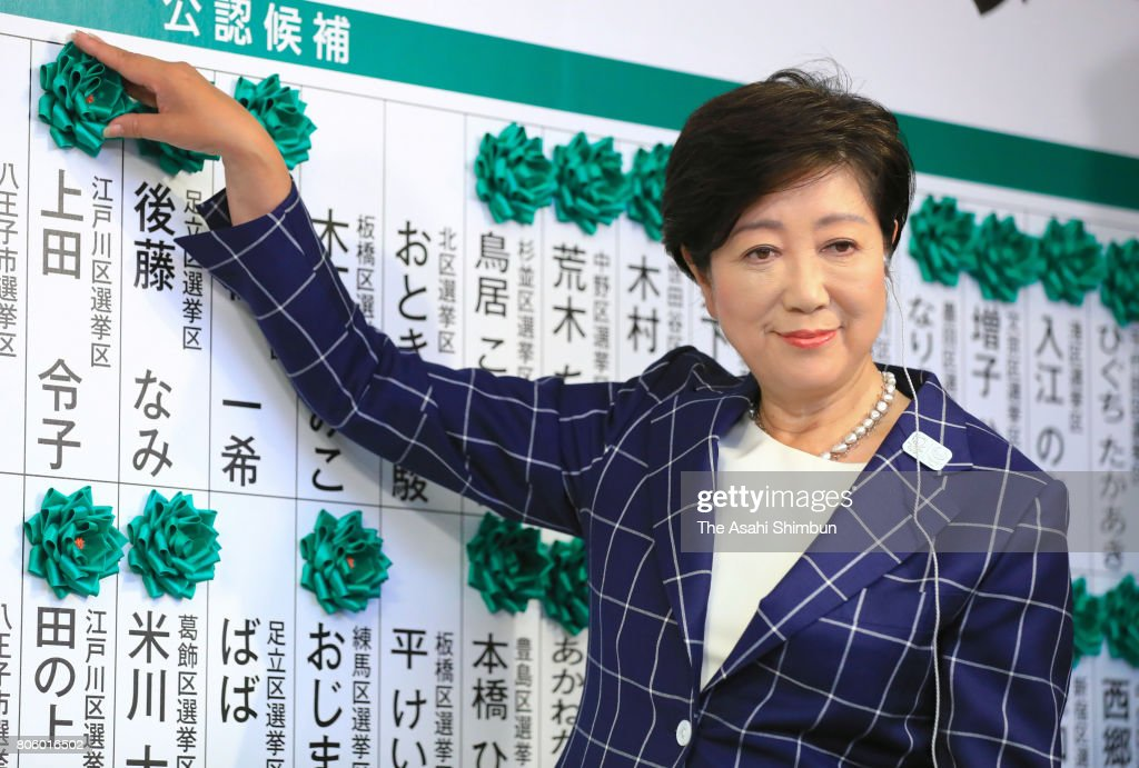 Tokyo People Vote In Assembly Election
