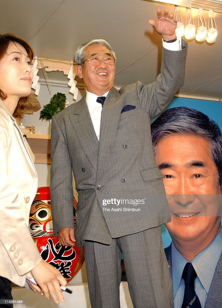 Incumbent Tokyo Metropolitan Governor <a gi-track='captionPersonalityLinkClicked' href=/galleries/search?phrase=Shintaro+Ishihara&family=editorial&specificpeople=665335 ng-click='$event.stopPropagation()'>Shintaro Ishihara</a> celebrates the win in the Tokyo gubenatorial election at his election campaign headquarters on April 13, 2003 in Tokyo, Japan.