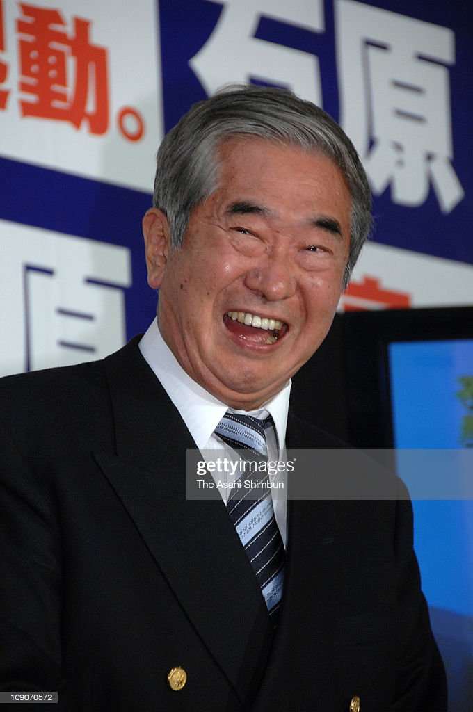 Incumbent Tokyo Metropolitan Governor Shintaro Ishihara smiles as he secures the win in the Tokyo Gubernatorial Election at his campaign headquarters on April 8, 2007 in Tokyo, Japan.