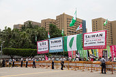 Independence activists display large banners and flags proclaiming Taiwan to be a sovereign nation at the inaugaration of Tsai Ing Wen Taiwan's first...