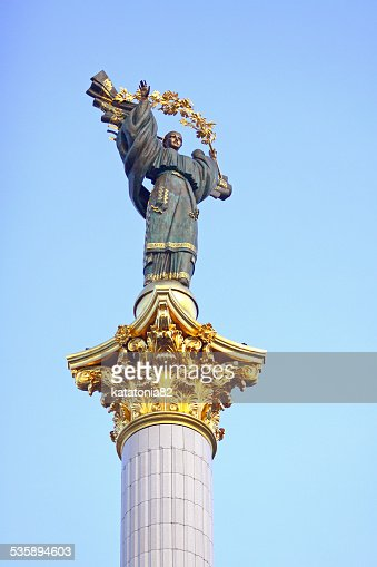 Independence monument in Kyiv, Ukraine : Bildbanksbilder