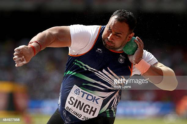 Inderjeet Singh of India competes in the Men's Shot Put qualification during day two of the 15th IAAF World Athletics Championships Beijing 2015 at...