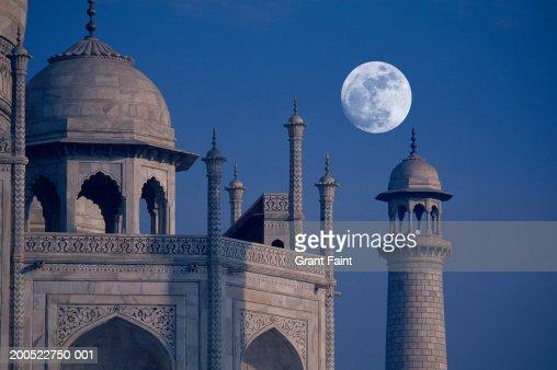 India Agra Taj Mahal Full Moon Dawn Stock Photo