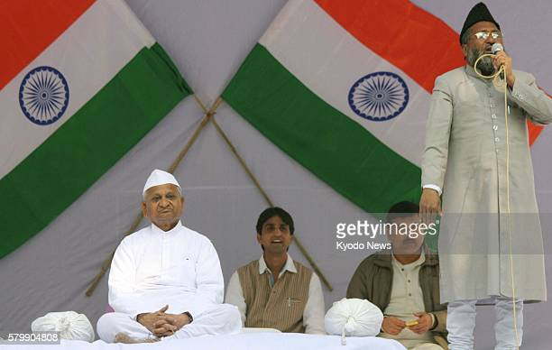 NEW DELHI India Indian anticorruption crusader Anna Hazare fasts in New Delhi on Dec 11 to protest proposals by a parliamentary standing committee on...