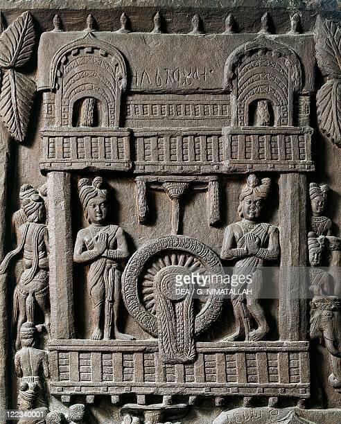 India Madhya Pradesh Bharhut stupa Basrelief depicting the last visit of Prasenjit to Buddha
