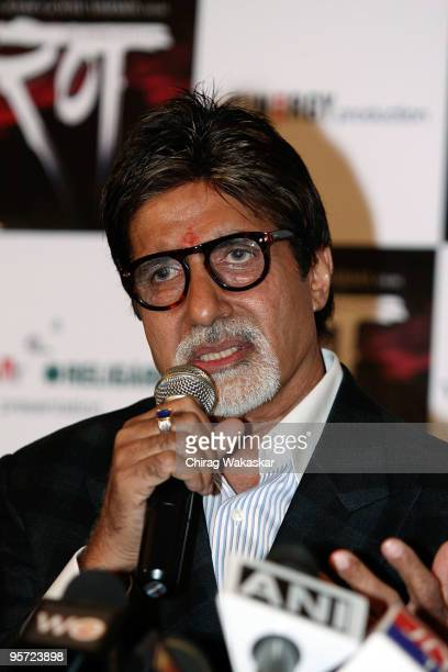 Indian actor Amitabh Bachchan attends press conference for new movie 'Rann' held at Hotel Taj Land's End on January 12 2010 in Mumbai India