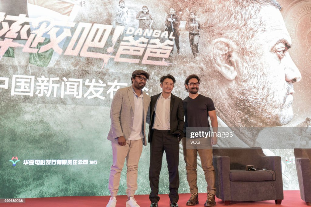 2017 Beijing International Film Festival - 'Dangal' Press Conference : News Photo