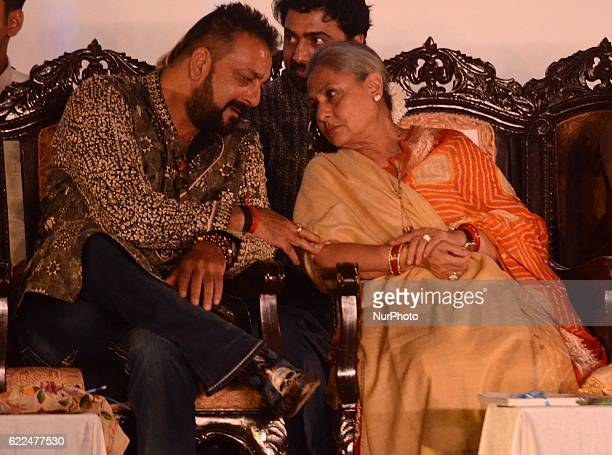 Indian actor Sanjay Dutt and Jaya Bachchan participated in the inauguration of the 22nd Kolkata International Film Festival in Kolkata India on...