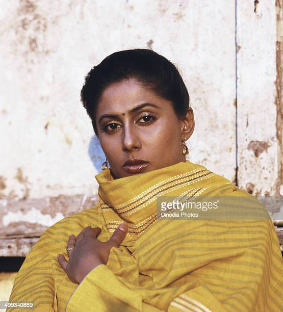 1978 Portrait Of Indian film actress Smita Patil