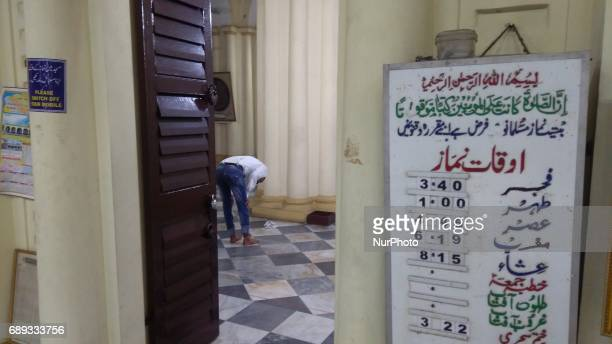 Indian Muslim pray namaz of the first day of Ramadan month at a city masque on May 282017 in KolkataIndia