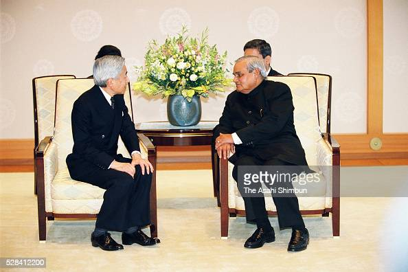 Indian Prime Minister Atal Bihari Vajpayee and Emperor Akihito talk during their meeting at the Imperial Palace on December 11 2001 in Tokyo Japan