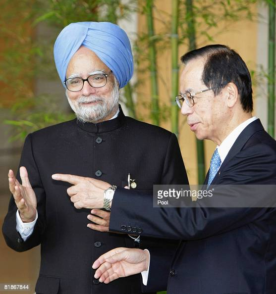 Indian Prime Minister Manmohan Singh is greeted by Japanese Prime Minister Yasuo Fukuda upon arrival during the G8 Toyako Summit at the Windsor Hotel...
