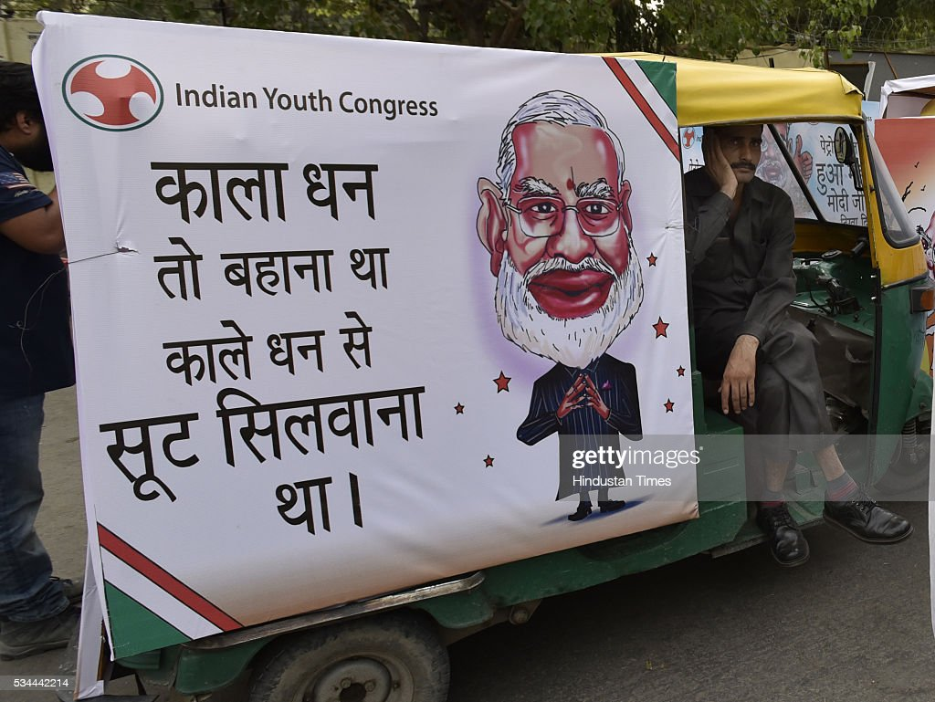 Indian Youth Congress protest against the NDA Government and Prime Minister Narendra Modi on completion of two years of BJP-led government on May 26, 2016 in New Delhi, India. Main opposition party questioned the hype and elaborate celebrations of the Modi government alleging that its achievements were nothing but empty talk and hollow promises.