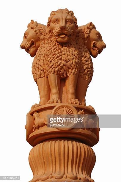 Emblème National de l'Inde