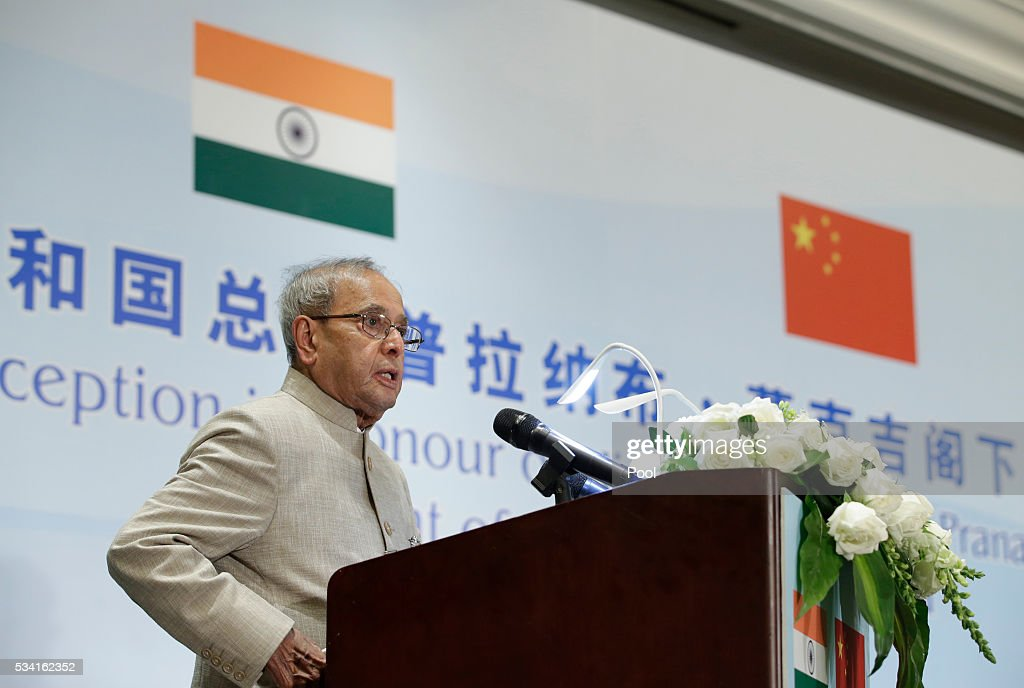 India's President Pranab Mukherjee delivers a speech at a reception on May 25, 2016 in Beijing, China.