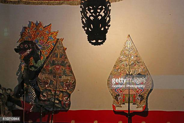 Indonesia: Javanese Shadow Puppet Theatre