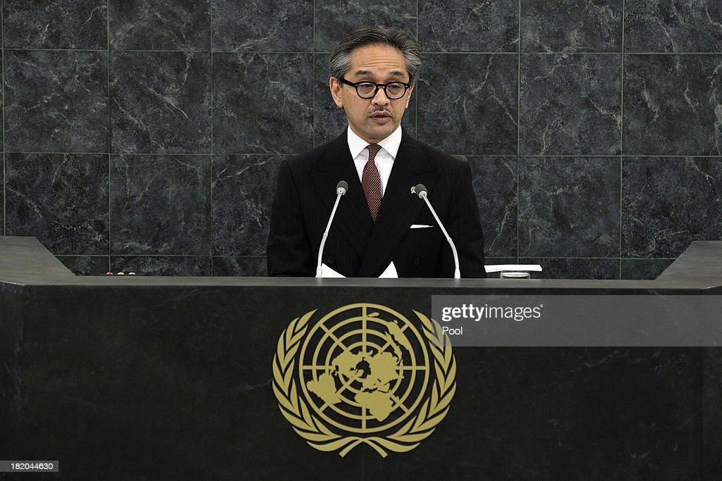 Indonesian Foreign Minister <a gi-track='captionPersonalityLinkClicked' href=/galleries/search?phrase=Marty+Natalegawa&family=editorial&specificpeople=2862416 ng-click='$event.stopPropagation()'>Marty Natalegawa</a> addresses the 68th United Nations General Assembly at U.N. headquarters on September 27, 2013 in New York City. Over 120 prime ministers, presidents and monarchs are gathering this week for the annual meeting at the temporary General Assembly Hall at the U.N. headquarters while the General Assembly Building is closed for renovations.