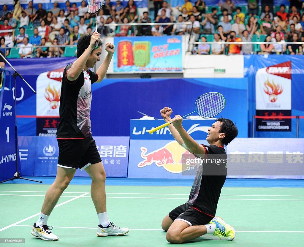 Indonesia s Mohammad Ahsan R and Hendra Setiawan L celebrate