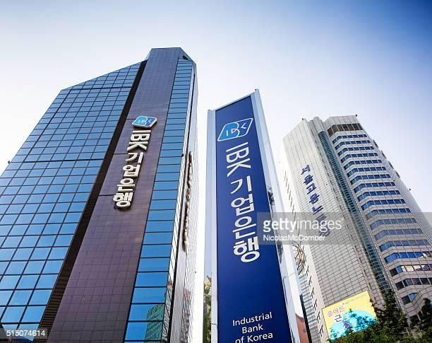 Industriel bâtiment de la banque de Corée, Séoul vue depuis un angle bas