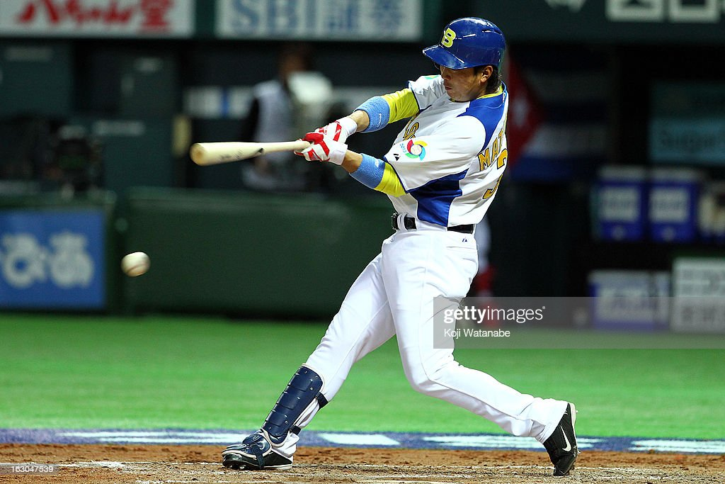 Infielder Daniel Matsumoto #31 of Brazil at bat during the World Baseball Classic First Round Group A game between Brazil and Cuba at Fukuoka Yahoo! Japan Dome on March 3, 2013 in Fukuoka, Japan.